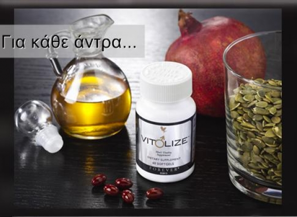 vitolize men